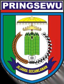 220px-Logo_Kab_Pringsewu